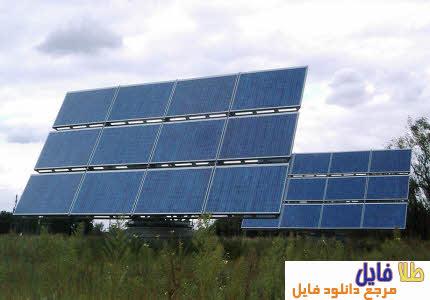 دانلود کتاب نحوه ساخت صفحات خورشیدی در خانه