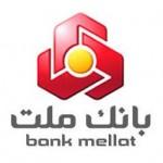 نمونه سوالات استخدامی بانک ملت 93