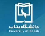 سوالات استخدامی دانشگاه بناب
