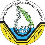 سوالات شرکت های بهره برداری از شبکه های آبیاری و زهکشی خوزستان