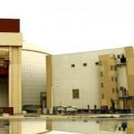 نمونه سوالات مصاحبه حضوری و عقیدتی سیاسی نیروگاه اتمی بوشهر
