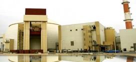 نمونه سوالات مصاحبه حضوری نیروگاه اتمی بوشهر