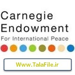 تحقیق درباره بنیاد کارنگی برای صلح بین الملل
