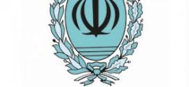 نمونه سوالات مصاحبه استخدامی بانک ملی ایران