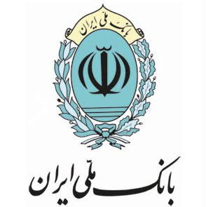 دانلود نمونه سوالات مصاحبه استخدامی بانک ملی ایران