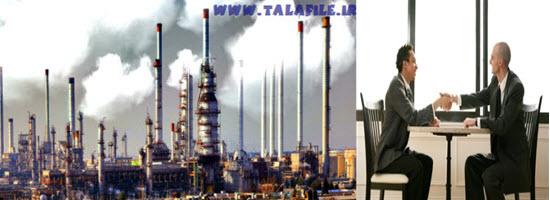 نمونه سوالات مصاحبه حضوری استخدامی شرکت پالایش نفت تهران