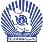 نمونه سوالات استخدامی بانک تجارت