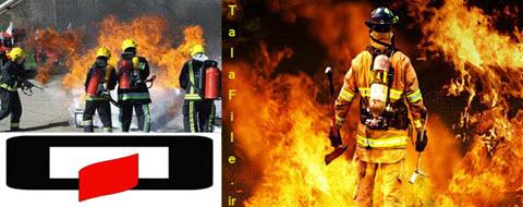 نمونه سوالات تخصصی استخدامی کاردان آتش نشان