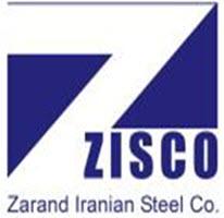 نمونه سوالات شرکت فولاد زرند ایرانیان