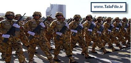 نمونه سوالات آزمون استخدامی نیروی زمینی ارتش