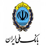 دفترچه سوالات استخدامی بانک ملی ایران