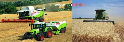 سوالات استخدامی هنرآموز ماشین های کشاورزی آموزش و پرورش