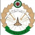 سوالات استخدامی قرارگاه پدافند هوایی خاتم الانبیاء