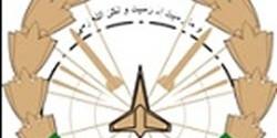 نمونه سوالات استخدامی قرارگاه پدافند هوایی خاتم الانبیاء – افسری