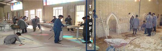 نمونه سوالات آزمون استخدامی هنرآموز ساختمان آموزش و پرورش