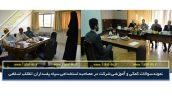 دانلود نمونه سوالات مصاحبه و گزینش سپاه